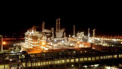 Photo of The Petro Gohar Pars Company Introduction