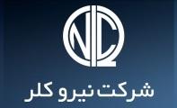 گروه نیرو کلر اصفهان