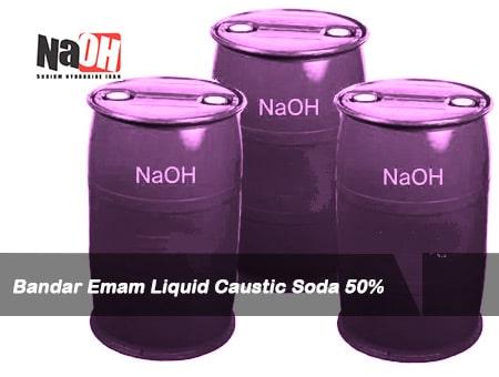 Bandar-Emam-Liquid-Caustic-Soda-50%