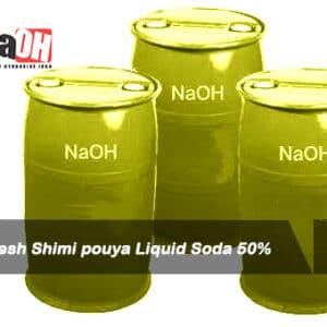Tabesh-Shimi-pouya-Liquid-Soda-50%